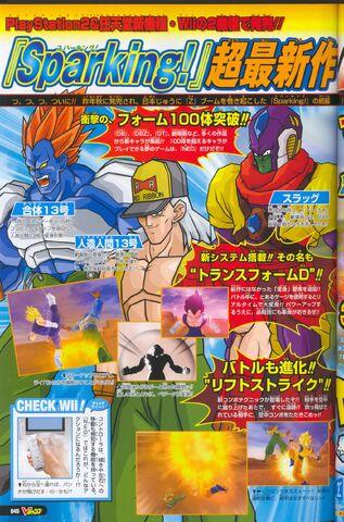 File:Dragon Ball Z Sparking Neo 01.JPG