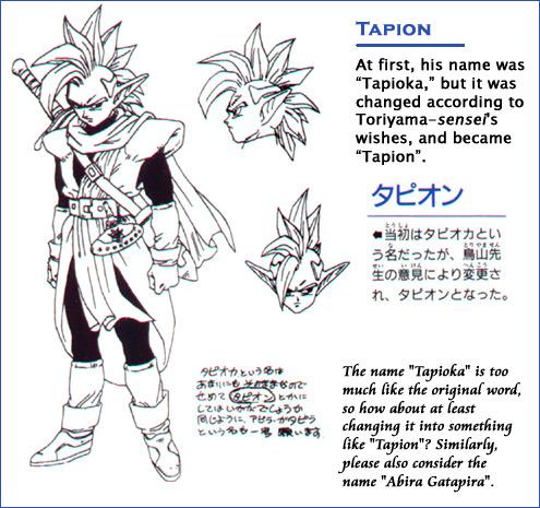Arquivo:Tapion(Daiz6).png