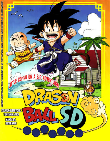File:DragonBallSD.jpg