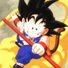 File:Kid goku2.jpg