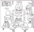 Skinny Gogeta Daizenshuu 6