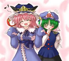 File:Shikieki and Yuyoko.jpg