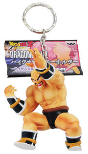 Banpresto-HighGradeColoring-Nappa