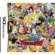 NDS Dragon Ball Kai Ultimate Butouden