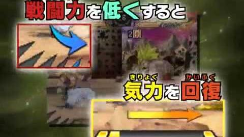 Dragon Ball Z Ultimate Butouden (DS) - Trailer