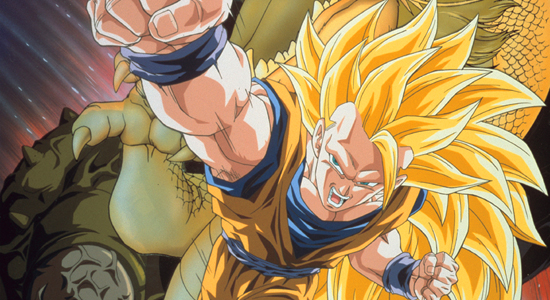 File:Dragon Ball Z 13.jpg