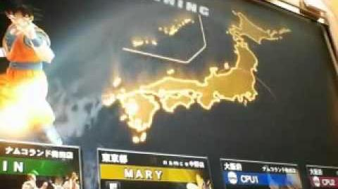 Dragon Ball Zenkai Battle Royale Gameplay 1