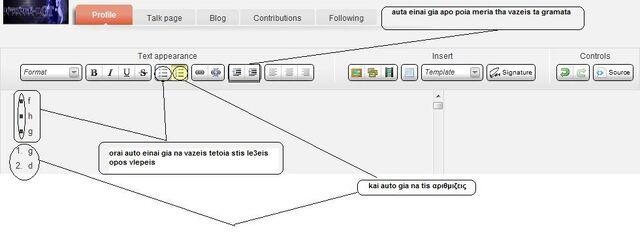 File:Manual 4.jpg
