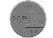 Brudikai 20 Zeni-cent