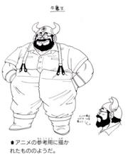 Gyumao(Daiz10)