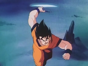 GokuKienzan