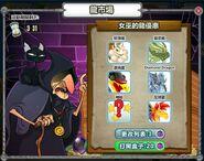 Diamond Dragon in market