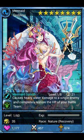 File:Mermaid Goddess.jpg