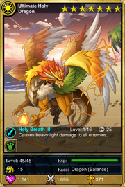 Ultimate Holy Dragon