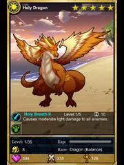 Dragon light5