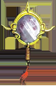File:Espelho de Hathor.png