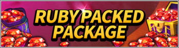 Event banner 230
