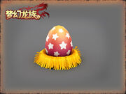 Dragonica pet mount02