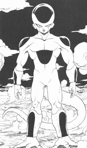 File:Freeza.jpg