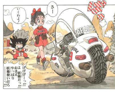 File:Bulmascooter.png
