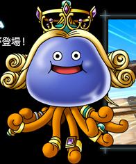 File:DQMJ3 - King healslime.png
