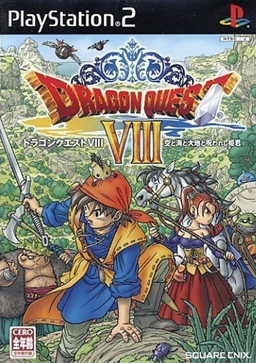 File:Dragon Quest VIII.png