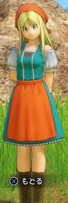 Dragon Quest XI PlayStation 4 Emma