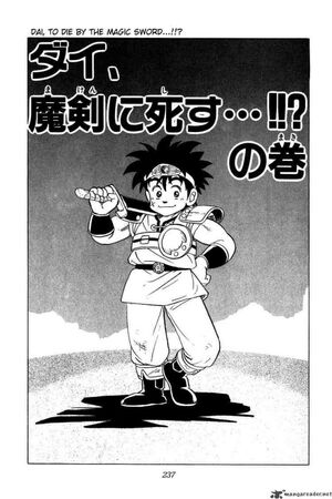 Dai Chapter 44 Cover