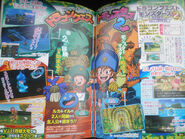 Dqm2 3ds vjump