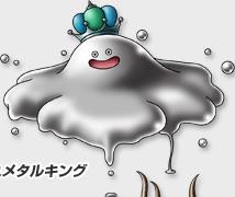 File:DQMJ2PRO - Liquid metal slime king.png