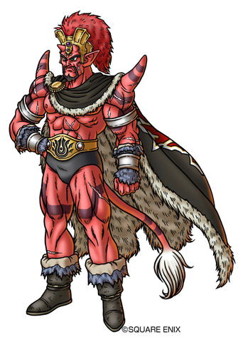 File:DQX - King Bagudo.png
