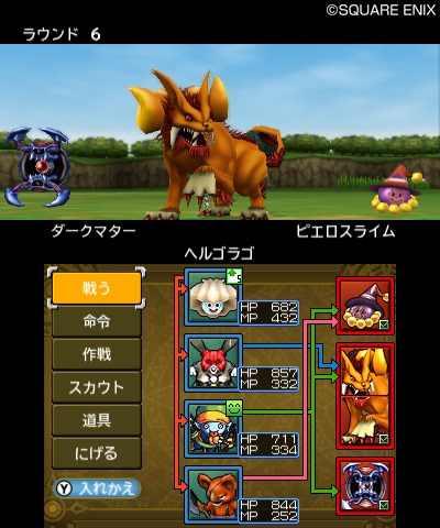 File:Dragonqm212.jpg
