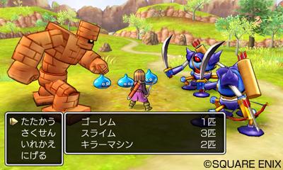 Dragon Quest XI Screenshot 7 (3DS)