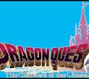 Dragonquest4 Wiki
