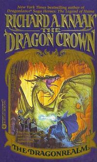 The Dragon Crown - 1994