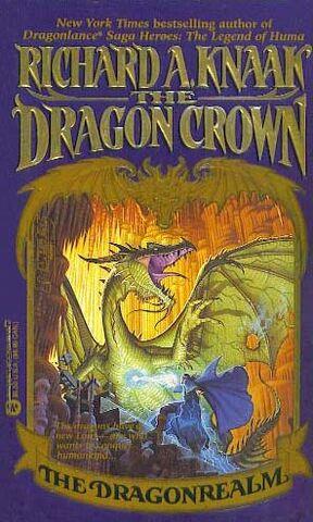 File:The Dragon Crown - 1994.jpg