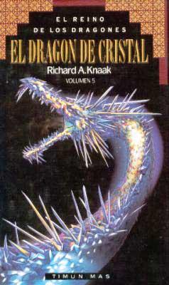 File:El Dragón de Cristal - 1994.jpg
