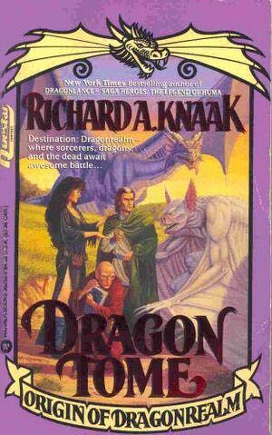 File:Dragon Tome - 1992.jpg