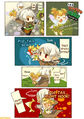 11 Dragons-Crown-The-Elf-and-Whipping-It-Chapter-11-1.jpg
