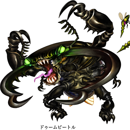 File:DC - Doom Beetle 3.png