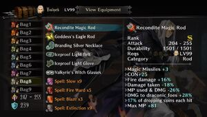 Equipment menu