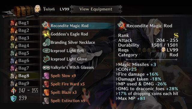 File:Equipment menu.jpg