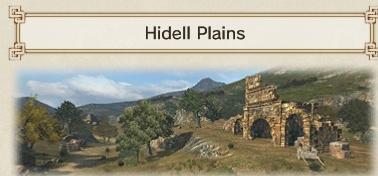 HidelLogo