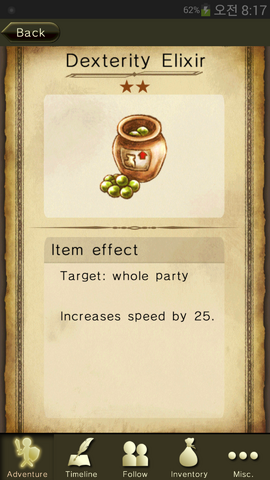 File:Dexterity Elixir.png