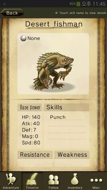 Desert fishman