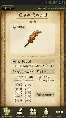 Claw Sword