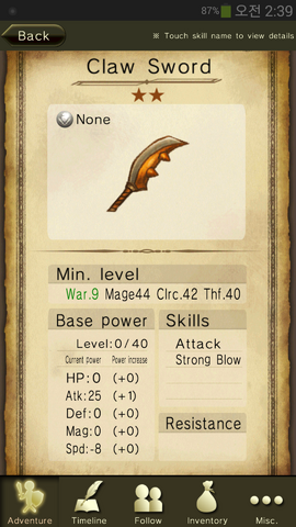File:Claw Sword.png