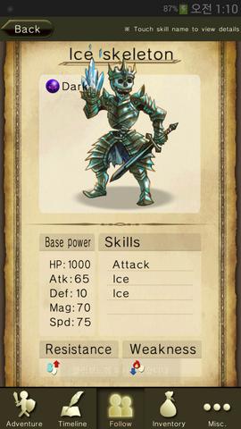 File:Ice skeleton.png