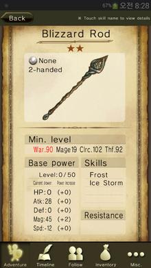 Blizzard Rod