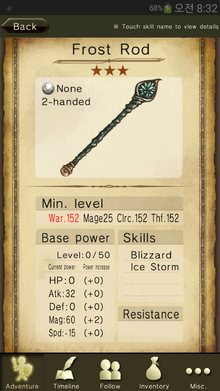 Frost Rod